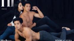 Chi l'ha detto che gli uomini asiatici non sono desiderabili? Questo calendario hot distrugge gli
