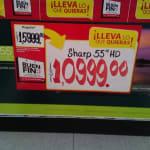 Wal Mart pone pantallas al 10% del precio real, inocentadas del Buen