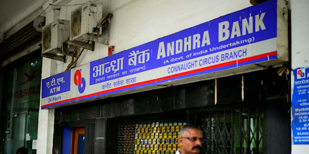 File photo of Andhra Bank branch.