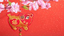 ¿Cuándo es el Año Nuevo chino en