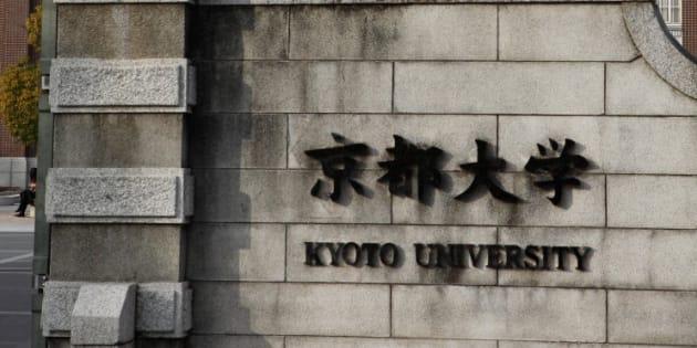京都大学の正門=京都府京都市(2013年2月14日撮影)