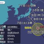 台風13号、関東に接近・上陸の可能性 鉄道、飛行機など週後半の交通機関に大きな打撃か