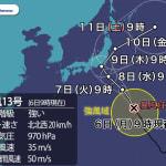 台風13号、暴風域を伴い関東直撃の恐れ