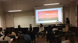 LAXICインターンシップ生企画「働く女性に疑問をぶつけてみよう!」(イベントレポート)