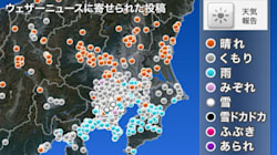 都心で初雪? 東京23区内から雪やあられの投稿が相次ぐ