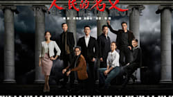 China's New Political Thriller May Be The Hottest Thing On Television, But It's No House Of