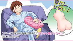 In Japan, Pillows Can Be A Sex