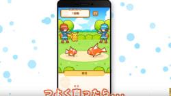 Pokémon Company a sorti un jeu entier sur le Pokémon le plus nul qui