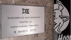 In giro per Roma ci sono delle targhe commemorative che arrivano dal