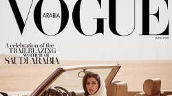 Así es como 'Vogue' Arabia festeja que las mujeres ya podrán conducir en ese país
