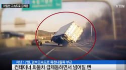 La espectacular maniobra de este conductor evita que el camión