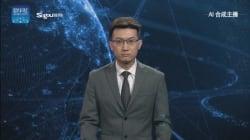 El futuro nos alcanzó: China tiene un robot como conductor de