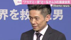 """""""アカデミー賞""""辻一弘さんが凱旋会見「夢を与えられた」"""