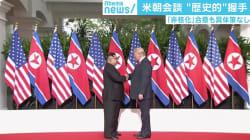 """トランプ大統領「非核化の費用は日本と韓国が負担」、日本が引かされたのは""""ジョーカー""""か"""