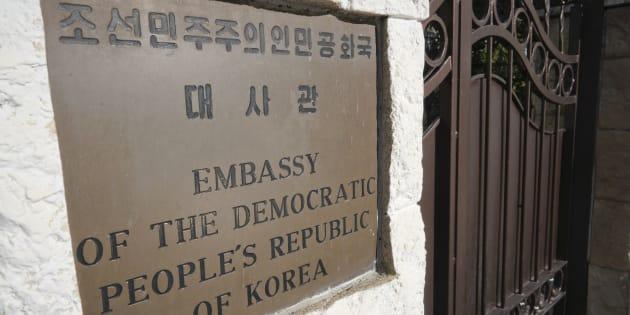 Rimpatriata a forza in Corea del Nord la figlia dell