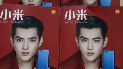 La società di smartphone Xiaomi verso l'Ipo più grande degli ultimi 4 anni alla borsa di Hong