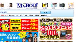 「マンボ-」に1200万円の残業代支払い命令 残業月123時間