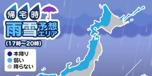 1月9日帰宅時雨雪予想エリア図