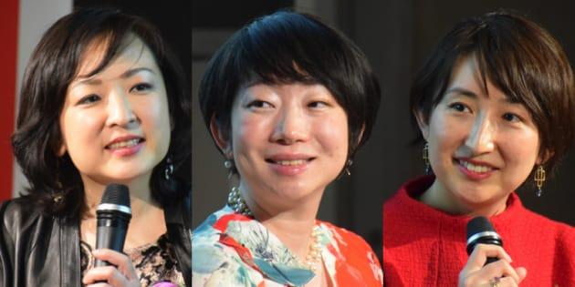 (左)=鮫島 弘子さん、(中央)=田中 美和さん、(右)=白木 夏子さん