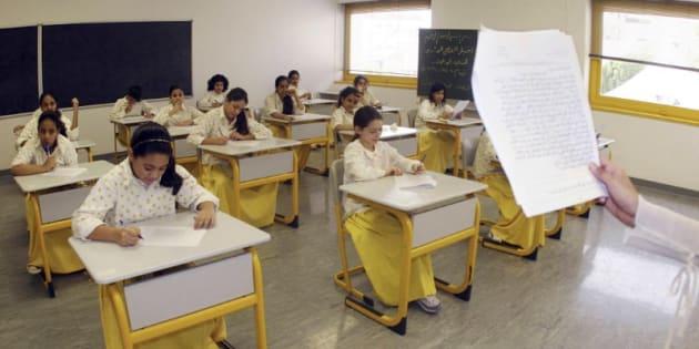 Un grupo de niñas se someten a un examen en una escuela elemental de Yeda, en una foto de archivo de 2007.