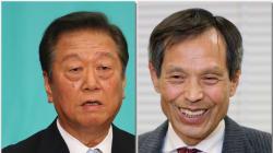 自民・丸山和也氏「相手候補に投票する人、脳がおかしい」⇨小沢一郎氏「到底許しがたい」