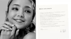 H&Mが安室奈美恵さんに熱烈オファー 新聞広告でわざわざラブレターを公開、なぜ?