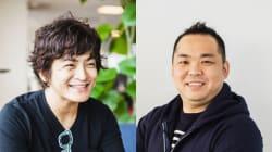 メルカリの小泉社長と子会社の松本社長、ダブルで男性育休の取得へ
