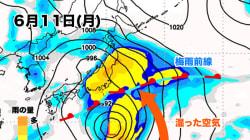 週末から週明けにかけて関東など大雨に注意