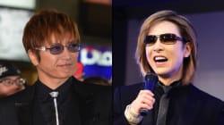 YOSHIKIとGACKT、『芸能人格付け』収録中にインスタで遊ぶ 仲よすぎな自撮りに反響広がる