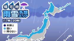 9日の帰り道、全国的に極寒に。防寒対策が必須。