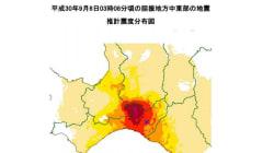 北海道で震度6強、石狩低地東縁断層帯と関連か?