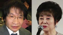 「子供4人産んだら表彰」自民・山東議員に、尾木ママ「女性をバカにした発言」