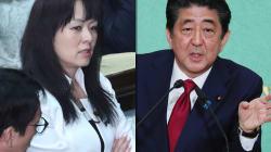 杉田水脈氏の「生産性」発言を安倍首相が擁護「まだ若いですからしっかり注意しながら仕事して欲しい」
