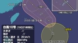 台風10号、7月21日に沖縄直撃の恐れ