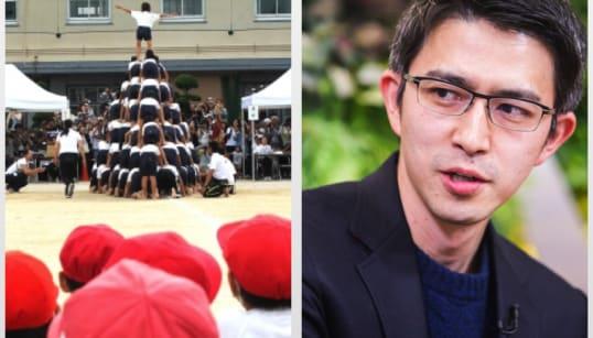 「運動会の巨大ピラミッドに拍手する日本の人権意識はおかしい」
