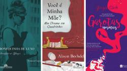 10 livros imperdíveis para quem quer ler autores