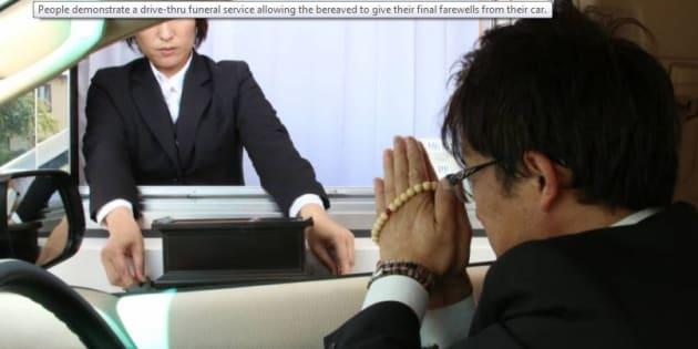 Des chambres funéraires accessibles en drive au Japon