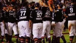 El adiós a Tigres: un duro golpe para el béisbol
