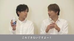 稲垣吾郎と香取慎吾、テレビCMに復活