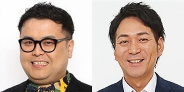 お笑いコンビ・とろサーモンの久保田かずのぶ(左)、スーパーマラドーナの武智(右)