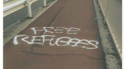 難民めぐる落書き、東京入国管理局が写真付きで「止めましょう」とツイート ⇒