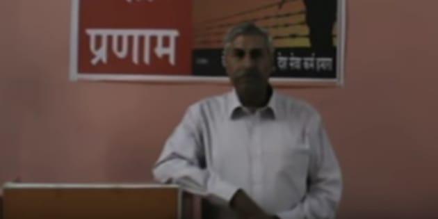 RSS leader Jagdish Gagneja.