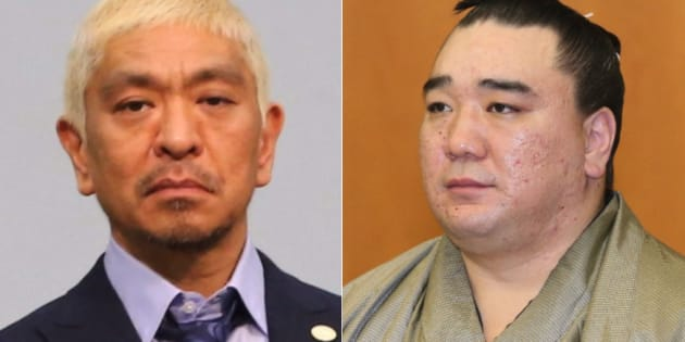 松本人志(左)と日馬富士