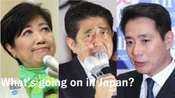 解散総選挙、海外でどう報じられた?「安倍氏はメイ首相の悲運を辿らないように祈りはじめている」