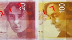 Los judíos ultraortodoxos, contra los billetes israelíes con imágenes de
