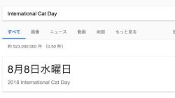 「世界猫の日」の8月8日、新型猫トイレ「toletta」が一般販売スタート