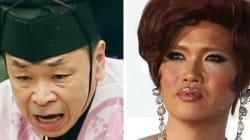 セクハラ行司「男色じゃない」と弁明⇒IKKOが怒りの声 同性愛への認識不足を指摘