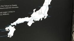 日本地図から四国が消滅。イギリス国立鉄道博物館が驚愕の展示