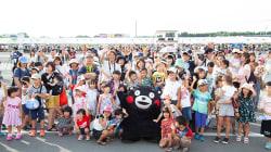 子どもたちの笑顔あふれる、日本一長いポスター