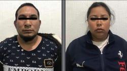 Una pareja es detenida por llevar un tambo con el cadáver de una